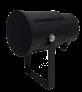 L-VJP15A/EN-W Black Projection Speaker